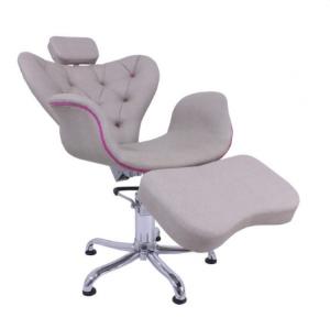 Cadeira Baronesa Encosto Reclinável com Descanso de Pernas Kixiki